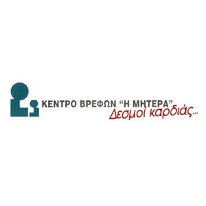 donations_kentro_vrefwn_mitera