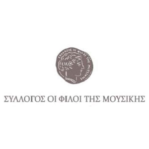donations_syllogos_filoi_mousikis
